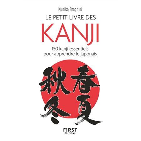 Le petit livre des kanji
