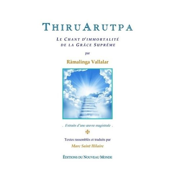 ThiruArutpa